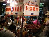 980830 基隆*廟口夜市美食:DSCF1060.JPG