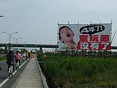 981206 北疆愛吃喝團宜蘭冬山河騎遊:DSCF2079.JPG