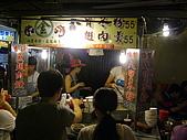 980830 基隆*廟口夜市美食:DSCF1066.JPG