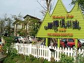 981206 北疆愛吃喝團宜蘭冬山河騎遊:DSCF2083.JPG