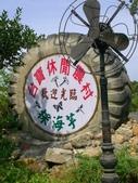 台寶休閒農村景觀:CIMG9142.JPG