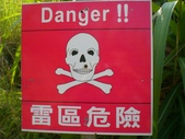 台寶休閒農村景觀:CIMG9249.JPG