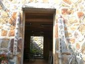 台寶休閒農村景觀:CIMG9267.JPG