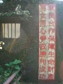台寶休閒農村景觀:CIMG9241.JPG