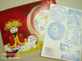 319微笑台灣:1857435874.jpg