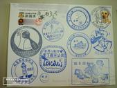 319微笑台灣:1857435873.jpg