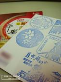 319微笑台灣:1857435875.jpg
