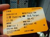台北之行:1108967965.jpg