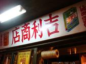 台北之行:1108967989.jpg
