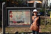 2014/11/23苗栗之旅:2014-11-23苗栗之旅013.JPG