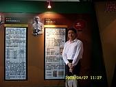 0427台中南投行:0427草屯工藝館.JPG