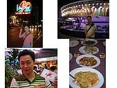 曼谷2006:Sea food market restaurant