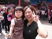 陳帝允與婷雅幫:2008.04.06鹿港小鎮與婷雅阿姨~