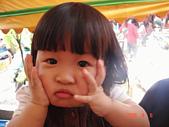 陳帝允與婷雅幫:我是包子臉