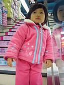 陳帝允的登大人記錄(2009-3歲):20090112和允允相約屈臣氏