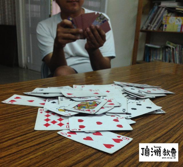IMG_4051.JPG - 2017/07/16 初次見面的兩個小鬼頭