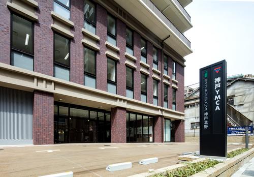 1-.jpg - 神戶YMCA三宮會館