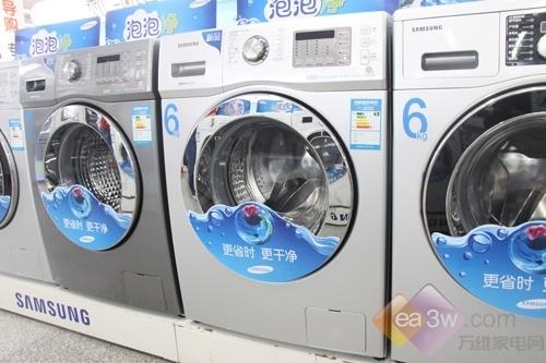 電子報使用:洗衣機.jpg