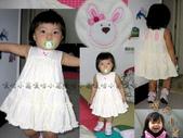 Baby 小宜禎:2006.03.09---WHY AND 12 小兔連身背心裙 70cm ---001