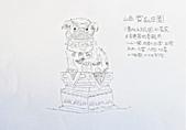 日誌用相簿:山西 常家庄園 石獅.jpg
