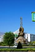 108 土庫曼 阿什哈巴德:阿什哈巴達 樂器
