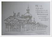旅行 手繪:東北三省 遼寧 大連 旅順火車站.JPG