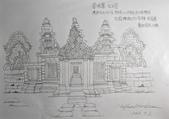 日誌用相簿:柬埔寨 女皇宮.jpg