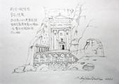 日誌用相簿:約旦 佩特拉 皇陵.jpg