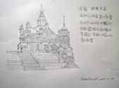 日誌用相簿:芬蘭 赫爾辛基東正教堂.jpg