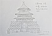 日誌用相簿:北京 天壇.jpg