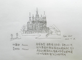 日誌用相簿:莫斯科 血腥教堂.jpg