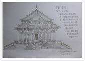 旅行 手繪:東北三省 遼寧 瀋陽 故宮 大政殿.JPG