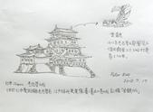 日誌用相簿:日本 大阪城.jpg