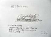 日誌用相簿:train 002.jpg