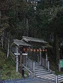 97-太平山國家公園:太平山山莊