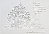 日誌用相簿:日本 大阪城 天守閣.jpg