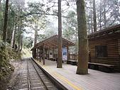 97-太平山國家公園:太平山茂興車站