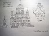 日誌用相簿:俄羅斯 莫斯科 救世主大教堂.jpg