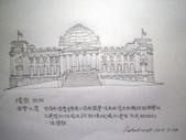 日誌用相簿:德國 柏林 國會大廈.jpg