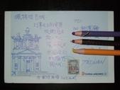 旅行 明信片:約旦