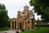 108 科索沃 埔裡什蒂納:1 DSC08070 格拉查尼查修道院.JPG