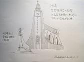 日誌用相簿:冰島 雷克雅維克教堂.jpg