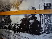97-太平山國家公園:太平山蒸汽車