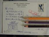 旅行 明信片:大陸 雲南