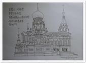 旅行 手繪:東北三省 黑龍江 哈爾濱 聖索菲亞教堂.JPG