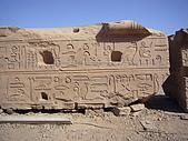 96-埃及古文明:古埃及文