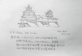 日誌用相簿:日本 熊本城.jpg