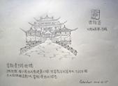 日誌用相簿:四川-黃龍溪古鎮廊橋.jpg