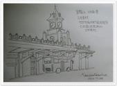 旅行 手繪:東北三省 黑龍江 哈爾濱 公交車站.JPG