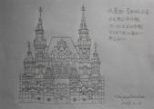 日誌用相簿:俄羅斯 莫斯科 國家歷史博物館.jpg